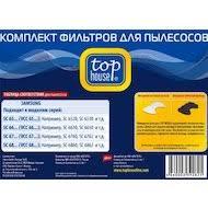 <b>Фильтр</b> для пылесоса <b>TOP HOUSE</b> 392821 <b>TH</b> 002SM Комплект ...