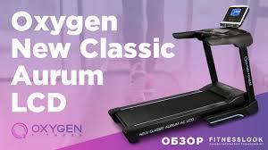<b>Oxygen New</b> Classic Aurum LCD [ОБЗОР] стоит ли своих денег