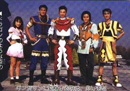 Seiju Sentai Gingaman/Power Rangers la galaxia perdida Images?q=tbn:ANd9GcRnRbJfEVPTJ6LjmQuzw1e3i1GdmddOpd9hV1uL9HWmd1MtGyW3wg