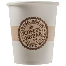 HB80-280-0088 Бумажный <b>стакан 250 мл</b>, Coffee Break - Формация