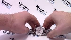 <b>Часы Casio</b> SHEEN <b>SHE</b>-3806D-<b>7A</b> [<b>SHE</b>-3806D-7AEF] - видео ...