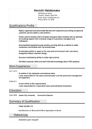 barista resume example qualification profile barista resume job barista resume example qualification profile barista resume