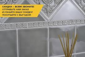 <b>ADEX</b> STUDIO / АДЕКС СТУДИО - классическая <b>керамическая</b> ...