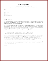 sample s letter pdf sendletters info sample s letter pdf 129071690 png back to our cover letter samples page