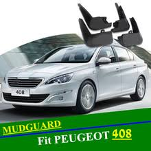 <b>Брызговики</b> подходят для <b>Peugeot</b> 408 2014-2018 <b>передние</b> и ...