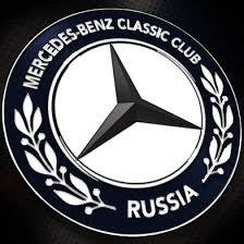 <b>Mercedes</b>-<b>Benz Club</b> Russia - Home | Facebook