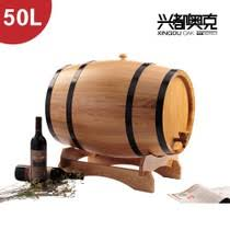 authentic oak 50l barrels brewed grape in changbai mountain oak barrel wine barrel wine barrel package authentic oak red wine