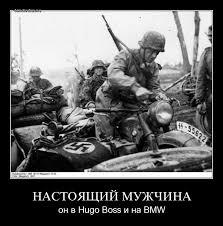 Будет сформирован второй батальон Нацгвардии, - МВД - Цензор.НЕТ 5649