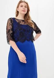 <b>Платье Svesta</b> e6e835e0 купить по выгодной цене 4259 р. и ...