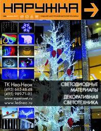 Naroozhka m 00054 11 2012 10 01n by R&D Communications - issuu