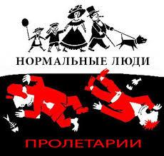 На первомайской демонстрации в Харькове требовали остановить АТО: произошел конфликт - Цензор.НЕТ 5863