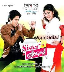 www.WorldOdia.In - Odia Songs, Odia Movies, Odia Music, Odia ...