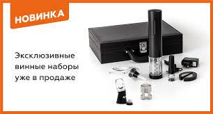 Официальный интернет-магазин <b>Добрый Жар</b> в Москве