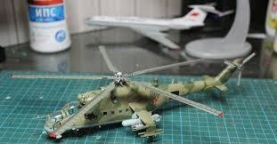 """Вертолет Ми-24 В """"Крокодил"""""""