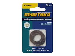 <b>Диск</b> Зубр Термит-3 пильный для УШМ <b>115х22 2мм</b> 3Т 36857-115 ...
