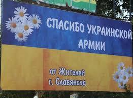 Жебривский призвал правоохранительные органы Донетчины менять формы и методы работы - Цензор.НЕТ 3399