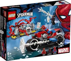 <b>Конструктор LEGO</b> Marvel Super Heroes 76113 <b>Спасательная</b> ...