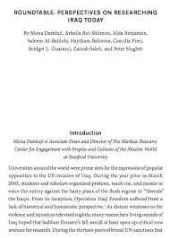 International Dissertation Research Fellowship  IDRF    Social