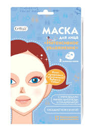 <b>Маска для</b> лица Интенсивное увлажнение 3шт. <b>Cettua</b> 3979437 в ...