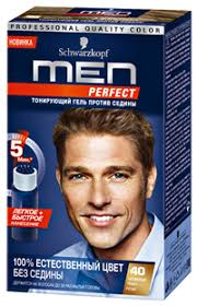 <b>Гель для</b> мужчин MEN PERFECT <b>Тонирующий</b> Натуральный ...