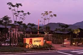 Accommodations Resort Kumano Club Supper & Breakfast ...