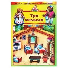 Купить детские <b>настольные игры</b> в интернет-магазине Lookbuck ...