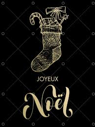 French Joyeux Noel <b>Merry Christmas</b>. Christmas <b>gifts</b> stocking. Gold ...