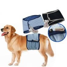 Большая <b>собака</b> Мужская санитарная <b>Собака</b> физиологические ...