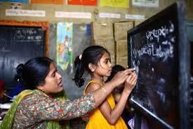 نتيجة بحث الصور عن Education