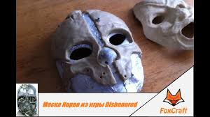 Туториал по созданию маски <b>Корво</b> часть 1 I FoxCraft - YouTube