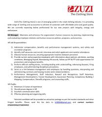 for human resource manager at zuzi clothing store vacancy for human resource manager at zuzi clothing store