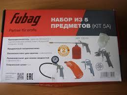 Обзор на <b>Набор</b> пневмоинструмента <b>FUBAG 120101</b>, 5 предметов