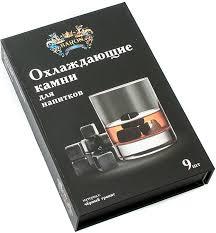 015-CR <b>Охлаждающие камни для виски</b> 9 шт. черный гранит ...