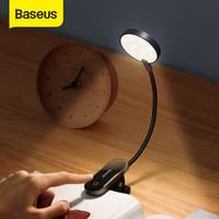 <b>Lighting</b> Supplies - <b>BASEUS</b> Official Store - AliExpress
