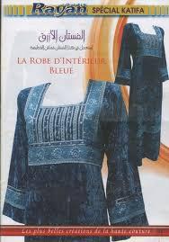 صور فساتين مجلة ريان للخياطة الجزائرية Images?q=tbn:ANd9GcRoBUMb6pGliq80a71HXIRCXRRwbJTvkgv3zfDOpbFhtNrHYSBc