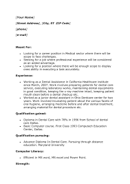 dental assistant resume no experience resume sample entry level dental assistant resume objective sample