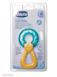 """<b>Прорезыватель</b>-игрушка <b>Fresh Relax</b> """"Кольцо"""",голубое,4мес.+ ..."""