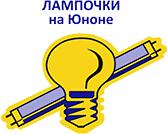 Светодиодные лампы <b>Uniel</b>
