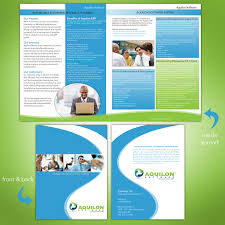 print design contests aquilon software brochure design no 12 print design by keekee360 entry no 12 in the print design contest aquilon software