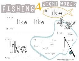 Sight Word Printables -Fishing for Sight Words