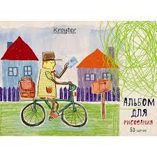 Альбом для <b>рисования Kroyter</b> 60л,А5,склейка,планшет,офс100гр ...