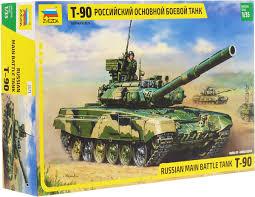 <b>Звезда Сборная модель</b> Боевой танк <b>Т</b>-<b>90</b> — купить в интернет ...