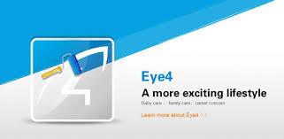 Приложения в Google Play – Eye4