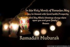 ramadan quotes - seourpicz