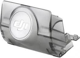 <b>DJI Защита подвеса Dji</b> Mavic AIR <b>Gimbal</b> Protector (PART12 ...