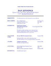 example skills resume examples special skills for acting resume example skills resume computer skills resume samples great curriculum vitae sample computer skills resume example examples