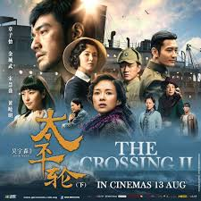 The Crossing: Part 2 (2015) subtitulada