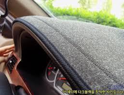 6. <b>Коврик на торпеду</b> — Hyundai Solaris, 1.4 л., 2011 года на ...