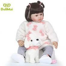 Кукла Bebe 22 <b>&quot</b>