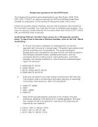 cover letter test questions resume cover letter quiz test of sample balance sheet compilation accounts payable cover letter